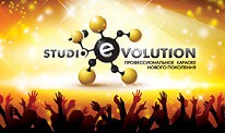 Studio-Evolution